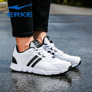 【每满200减100】鸿星尔克男鞋新款跑鞋休闲鞋耐磨运动鞋男