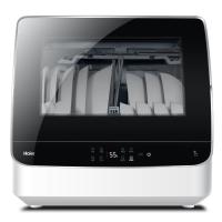 【当当自营】Haier海尔 洗碗机HTAW50STGB 变频直驱电机 全方位冲洗