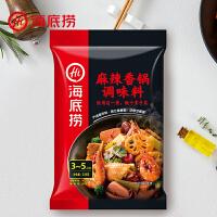 海底捞麻辣香锅火锅底料香辣虾干锅调味料可做火锅底料220g