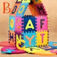 加厚防潮滑婴儿字母爬爬垫Btoys宝宝爬行垫拼接环保地垫拼图