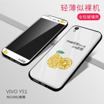 vivoy51a手机壳男生voy51钢化膜丫51n玻璃面voviy女款v51全包边tl