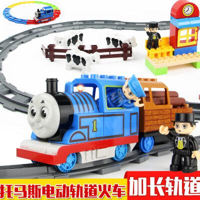 大号儿童益智早教玩具积木 拼装电动轨道车火车玩具