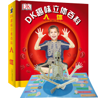 DK趣味立体百科人体 玩出来的儿童百科全书 6-12岁探索我们的身体书籍 解答身体奥秘揭秘身体科普翻翻书3D折页拉页儿