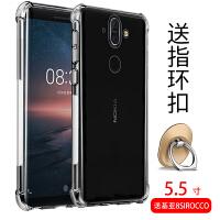 诺基亚Nokia 8 Sirocco手机壳气囊防摔透明硅胶8s保护套全包男女 诺基亚8 Sirocco防摔壳(只送指环