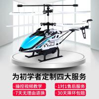 遥控飞机直升机小型充电耐摔迷你无人机飞行器
