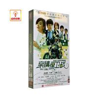电视剧 亲情保卫战 高清珍藏版 10DVD 陈意涵 千正明