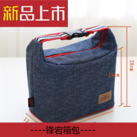 装饭盒袋的手提包圆形保温盒饭袋提碗袋小学生带饭包包便当盒袋子L