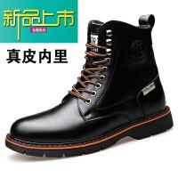 新品上市马丁靴男中帮短靴韩版潮冬季英伦真皮高帮皮靴工装靴加绒靴子