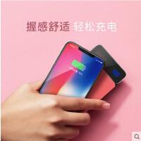 iPhonex无线充电宝苹果8P移动电源QI快充三星S8通用轻薄便携