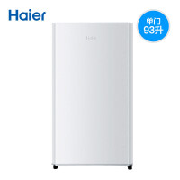 Haier/海尔 93升 单门冰箱 无边框暗把手 全款微冻室BC-93TMPF