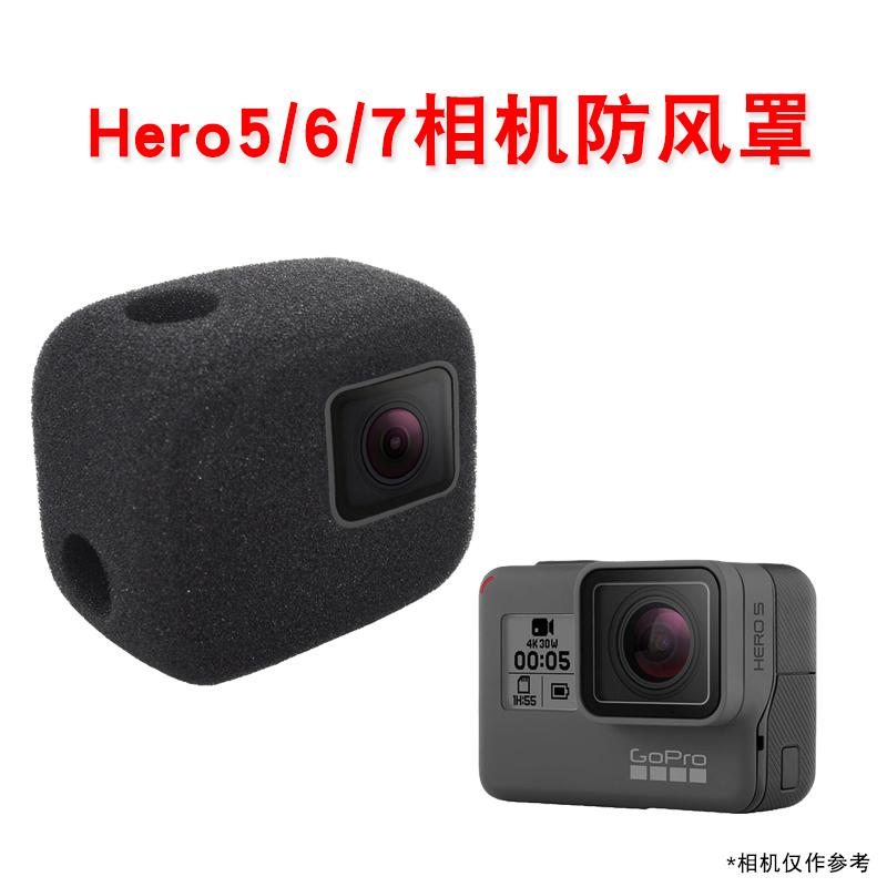 hero5/6/7相机套防风罩麦克风录音降风海绵防喷罩gopro相机配件