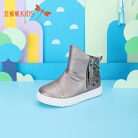 【1件2折后:49元】红蜻蜓短靴雪地靴冬季新款靴子保暖潮柳丁女童儿童短靴