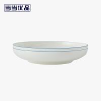 当当优品 8寸汤盘两只装 简约系列 陶瓷盘 日式盘
