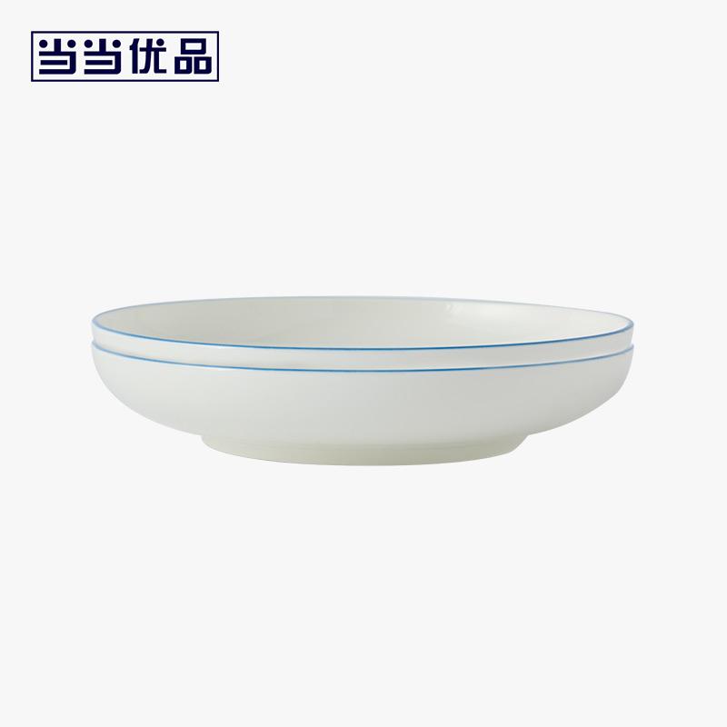 当当优品 8寸汤盘两只装 简约系列 陶瓷盘 日式盘当当自营 希尔顿制造商 釉下彩 潮州白瓷 微波炉适用