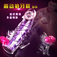 【支持礼品卡支付】百乐 透明震动阴蒂刺激狼牙套环H款男用环 情趣性玩具成人用品