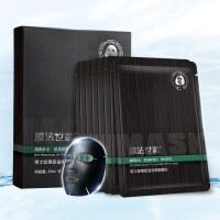 膜法世家男士吸黑控油多效面膜贴7片