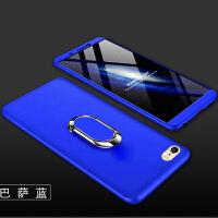 苹果8手机壳pingg7情侣iphone7硬壳iphone8创意ihone7个性i8潮pg8防摔4. 苹果8 -巴萨蓝