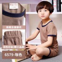 儿童睡衣夏季男童家居服套装纯棉女童空调服宝宝短袖睡衣男孩薄款