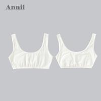 【活动价:61.88】安奈儿童装女童内衣发育期文胸中大童背心胸衣两件装学生小背心