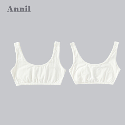 【2件45折:47.13】安奈儿童装女童内衣发育期纯棉文胸中大童背心胸衣 两件装 安奈儿童装,给你不一样的舒适