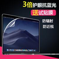 201907230620366262018新款苹果笔记本屏幕膜MacBook pro13保护膜15寸Air13.3电脑