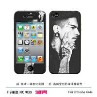 苹果4s手机壳 iPhone4s保护套男女苹果4硅胶防摔全包软壳送钢化膜