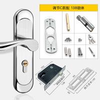 房间门锁室内卧室锁具用不锈钢门把手通用型卫生间 35-50mm 通用型 带钥匙