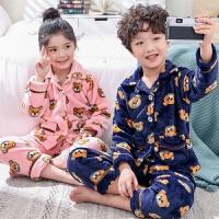 儿童睡衣珊瑚绒秋冬季长袖男童女童家居服宝宝套装