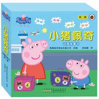 小猪佩奇书第二辑全套10册幼儿双语绘本图画书Peppa Pig粉红猪小妹动画书佩佩猪宝宝睡前故事书3-4-5-6周岁儿