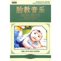 (汇智)胎教音乐-全牌幼儿CD6碟装(HZ-004)(DSD)