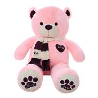 泰迪熊娃娃公仔毛绒玩具可爱熊猫玩偶睡觉抱抱熊女孩布娃娃送女友