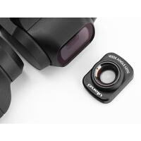 OP-5大疆DJI灵眸口袋云台相机配件OSMO POCKET磁吸