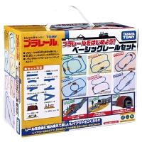 三节电动火车轨道套装儿童玩具礼物可拼多轨道方案