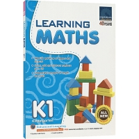 SAP Learning Maths K1 新加坡数学 学习系列幼儿园练习册 4-5岁 中班 新亚出版社教辅 2018