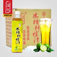 恒记 冰糖柠檬汁 浓缩柠檬茶 天然浓缩果汁饮品冲调饮料1kg*12瓶