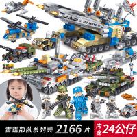 儿童益智积木拼装玩具男孩早教拼插积木军事航母模型 生日礼物六一圣诞节新年礼品