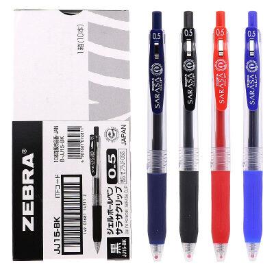 日本ZEBRA斑马JJ15彩色按动中性笔水笔彩色签字笔0.5mm 一口价为一支