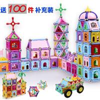 童邦拼搭磁力吸石积木磁力棒玩具正品儿童益智