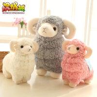 小羊毛绒玩具抓机婚庆娃娃儿童生日礼物可爱仿真小绵羊公仔玩偶