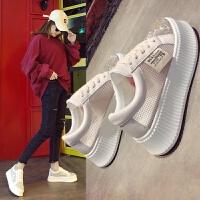 小白鞋女亮片增高板鞋网红透气网布厚底松糕鞋潮鞋