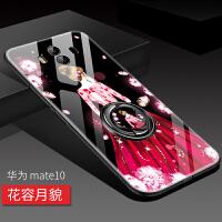 华为mate10手机壳mete10pro女meta9保护套mata9pro男m9防摔m10个性创意m