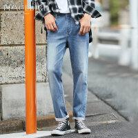 太平鸟男装 秋季新品水洗浅色牛仔裤磨边裤脚牛仔长裤时尚直筒裤