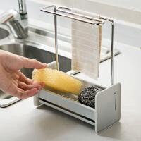 杂物架 塑料抹布架台面清洁沥水架厨房水槽肥皂置物架多功能海绵收纳架