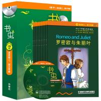 书虫2级中 适合初二初三年级 套装共9册 附MP3光盘 牛津英汉双语读物 二级书虫系列英语 初中版英语课外阅读小说名著中