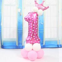 宝宝满月百日布置用品儿童周岁生日派对装饰数字铝膜气球立柱结婚婚房纪念日数字套餐