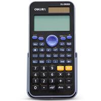 函数计算器 得力D82ES 多功能科学函数计算器 时尚考试计算器