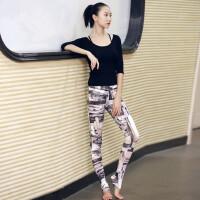 瑜伽服三件套修身显瘦健身服女运动愈加跑步服