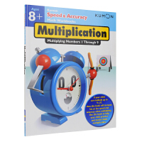 Kumon Speed & Accuracy Math Workbooks Multiplication Ages 8