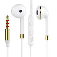 【包邮】Z1苹果安卓通用耳机 入耳式 线控带麦 通用 苹果 安卓 华为 三星 小米 OPPO 魅族 VIVO 联想 3