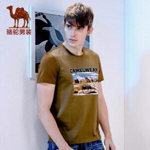 骆驼男装 夏季短袖t恤男 圆领 男式印花camel短袖体恤 修身夏装
